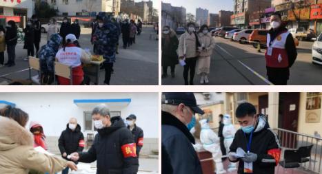 """河北地质测试中心:同舟共""""冀"""",共抗疫情"""