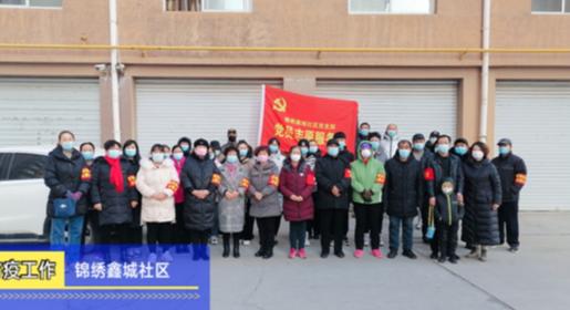全民检测,南关街道锦绣鑫城社区志愿者在行动