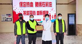 微视频 安国志愿者无偿献血驰援石家庄抗疫