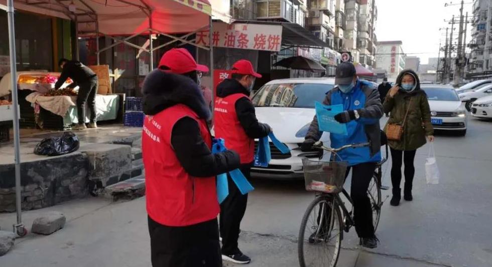 【我们的节日·春节】和平里街道:科学抗疫 安全迎春