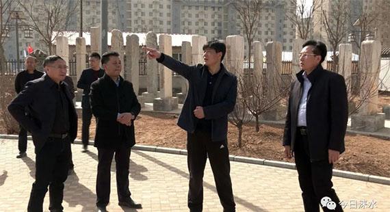 涞水县委书记王江就文物保护工作进行专题调研