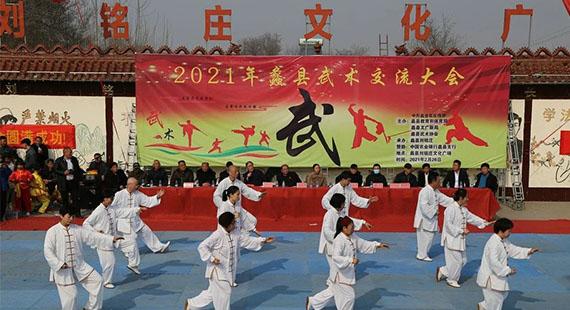 蠡县:新春文化活动丰富多彩