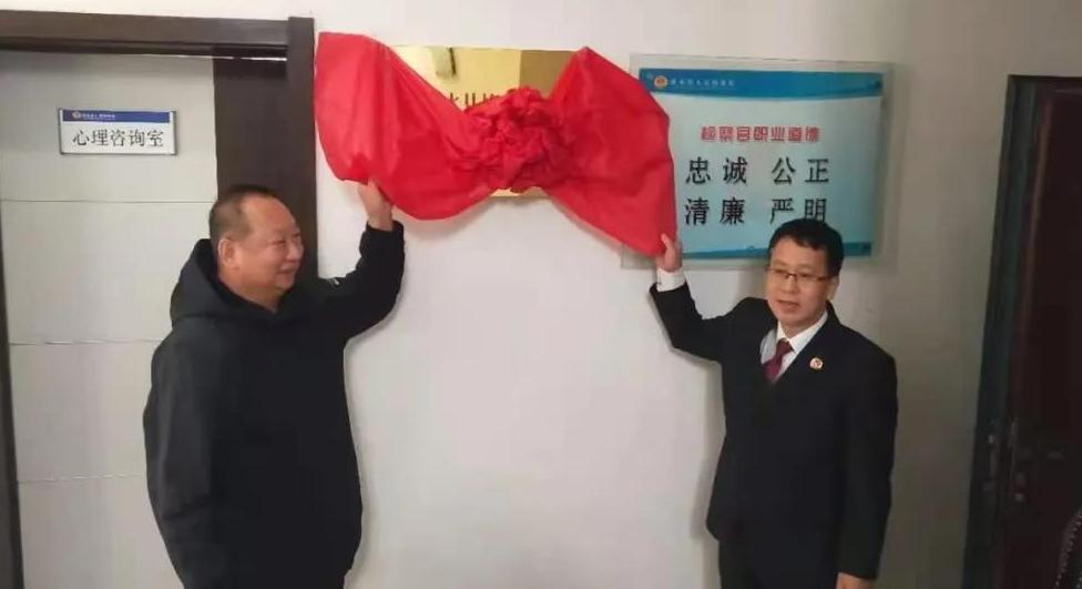 涞水县教育和体育局关工委、涞水县检察院关工委正式挂牌成立