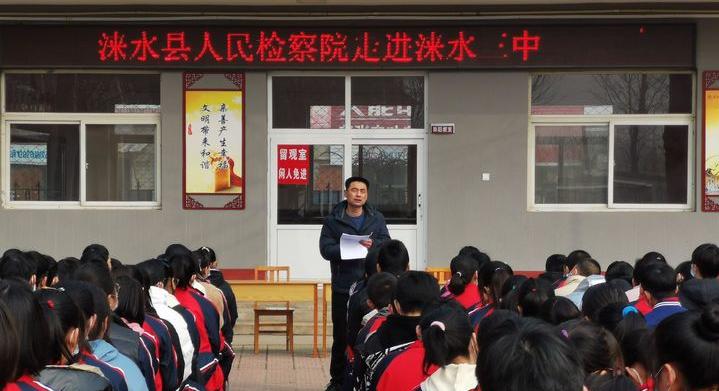 """涞水县人民检察院走进校园 开展""""开学第一课""""法治宣传"""
