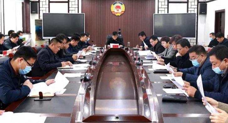 安国市召开乡村振兴暨美丽乡村建设战线工作协调会议