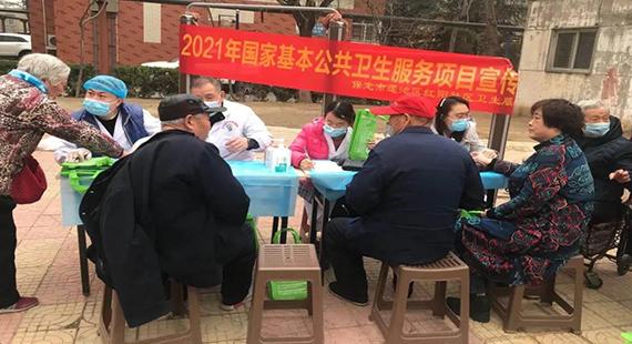 联盟街道红阳社区开展义诊进社区活动