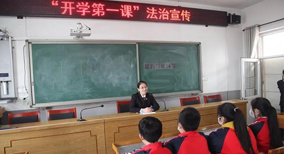 """涞水县检察院检察官进校园开讲""""法治第一课"""""""