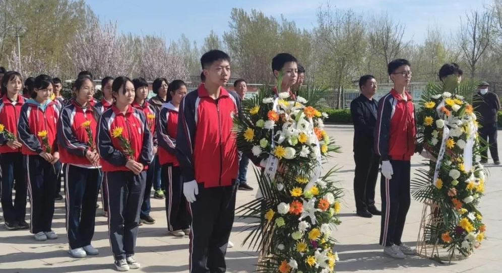 """涞水县教育体育系统积极开展""""清明祭英烈""""主题教育实践活动"""
