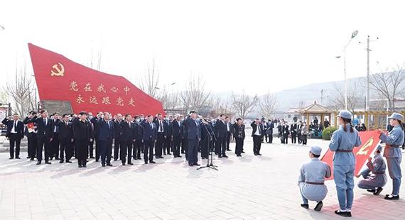 中共涞水县委理论学习中心组开展党史学习教育
