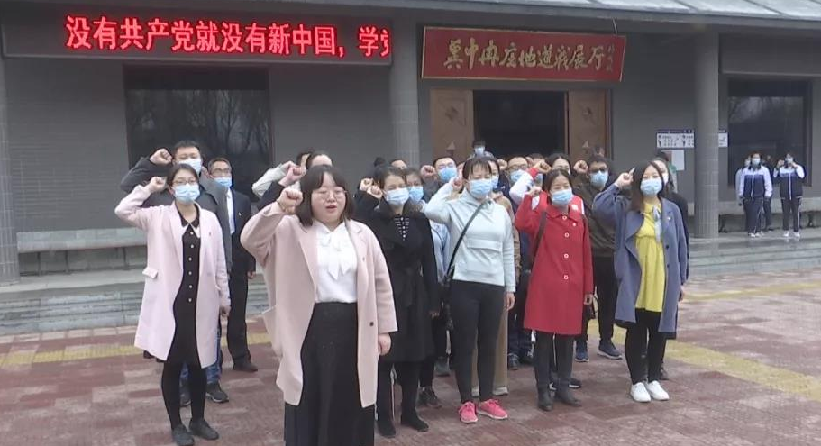 奋斗百年路 启航新征程——清苑区掀起党史学习教育热潮