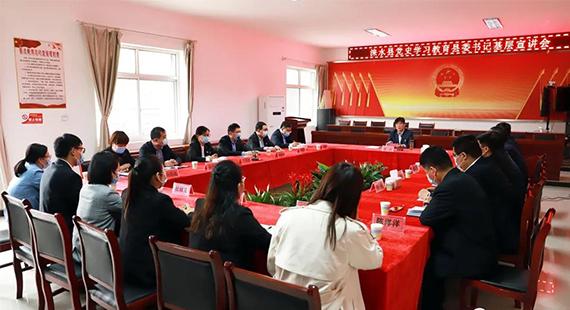 涞水县委书记王江到涞水镇宣讲党史