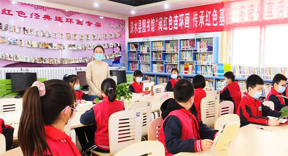 """涞水红色书屋:""""画"""" 说红色故事 传承红色基因"""