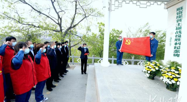 河北涞源:追忆革命先烈 提升党性修养