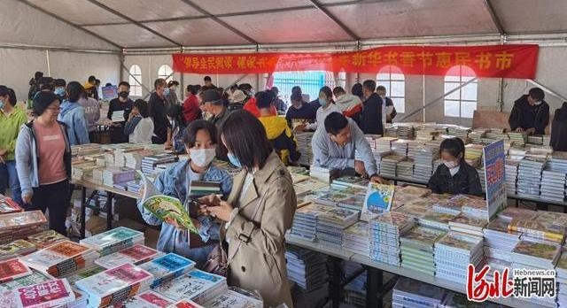 涞水县举办新华书香节惠民书市活动