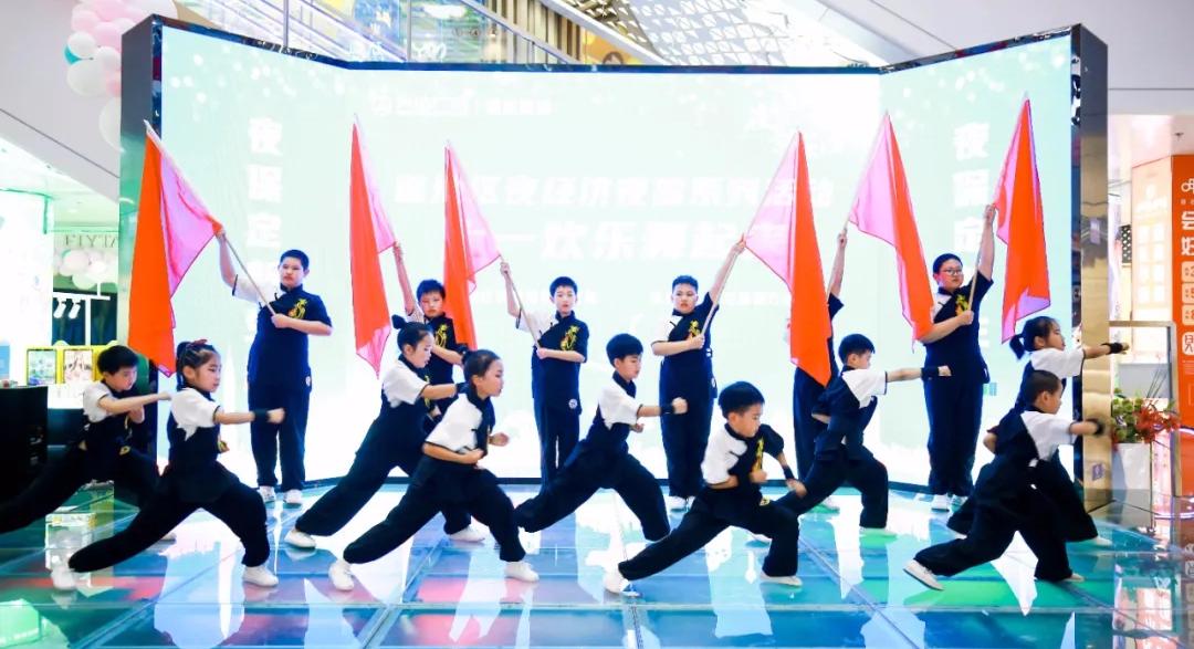 """莲池区教育和体育局举办""""六一欢乐舞起来""""体育展示"""