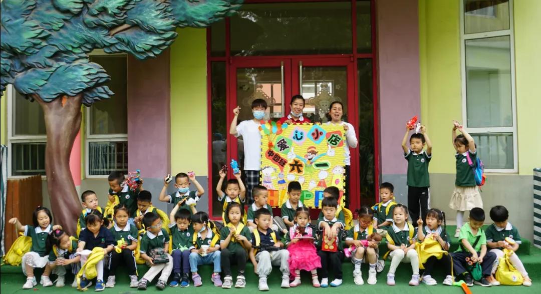 """新华幼儿园开展庆""""六一""""义卖活动"""