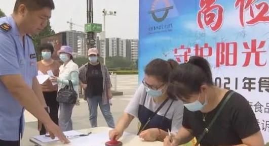 尚儉崇信 守護陽光下的盤中餐—— 涿州市開展食品安全宣傳周活動