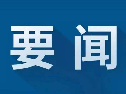 河北保定清苑区第四届西(甜)瓜文化节开幕
