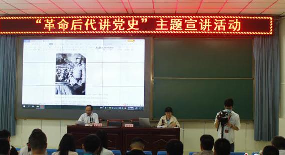 河北易县邀请革命后代为青少年学生讲党史
