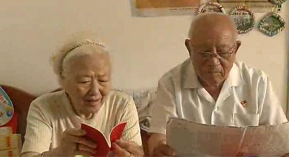耄耋之年心向黨,傾盡全力獻真情——保定市道德模范賀寶珊、陳連玉夫婦簡要事跡