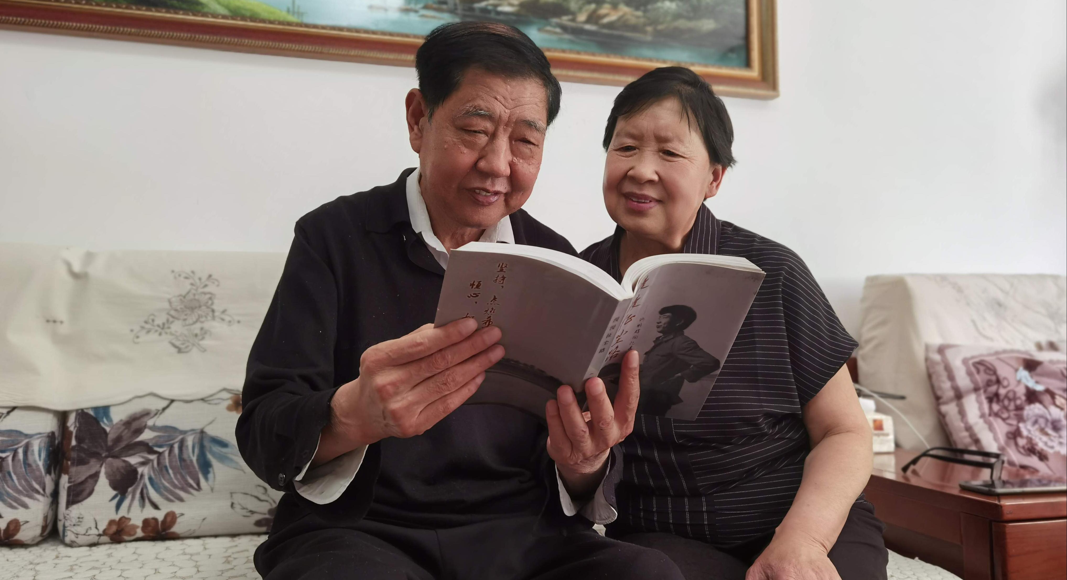 許明輝、徐春志夫婦主要事跡