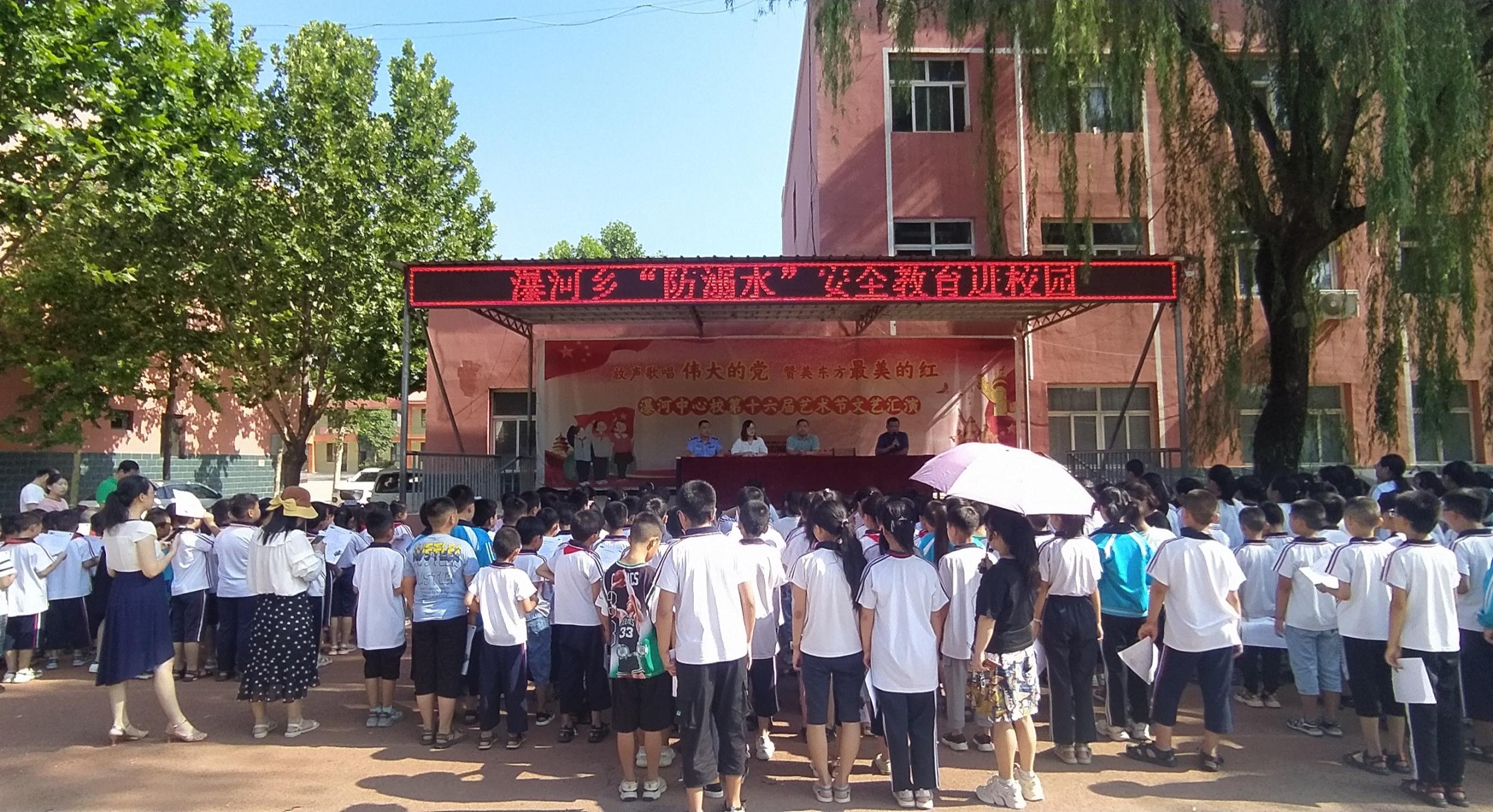"""保定徐水區:多措并舉強化""""防溺水""""安全教育"""