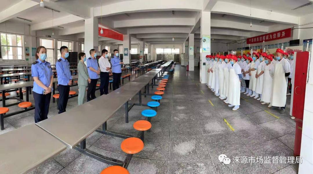 学子将登科 市监保平安——涞源县市场监管局确保高考食品安全