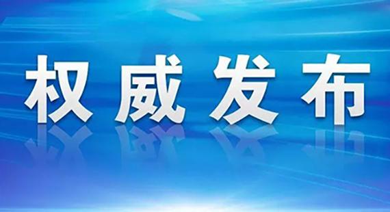 涞源县2021年6月份民生实事办理情况
