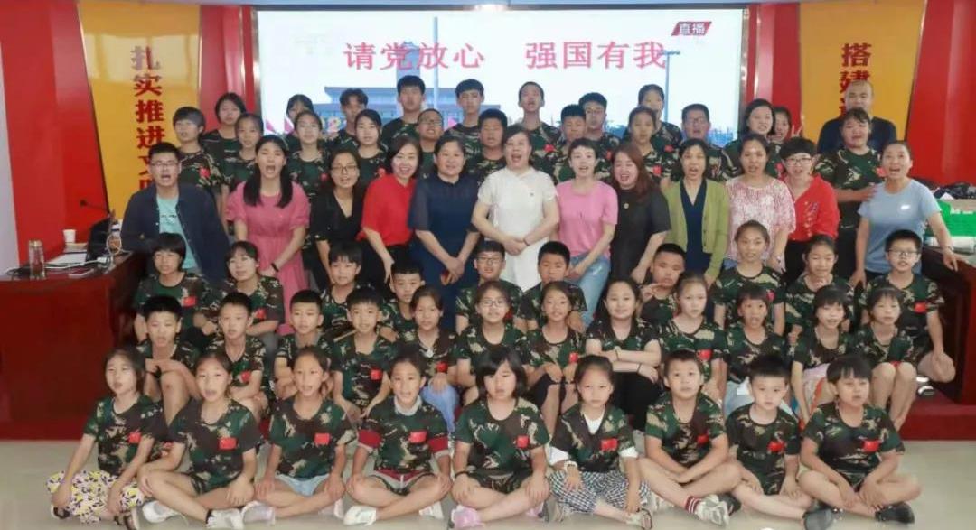 徐水區舉辦希望助學第五屆公益夏令營系列活動
