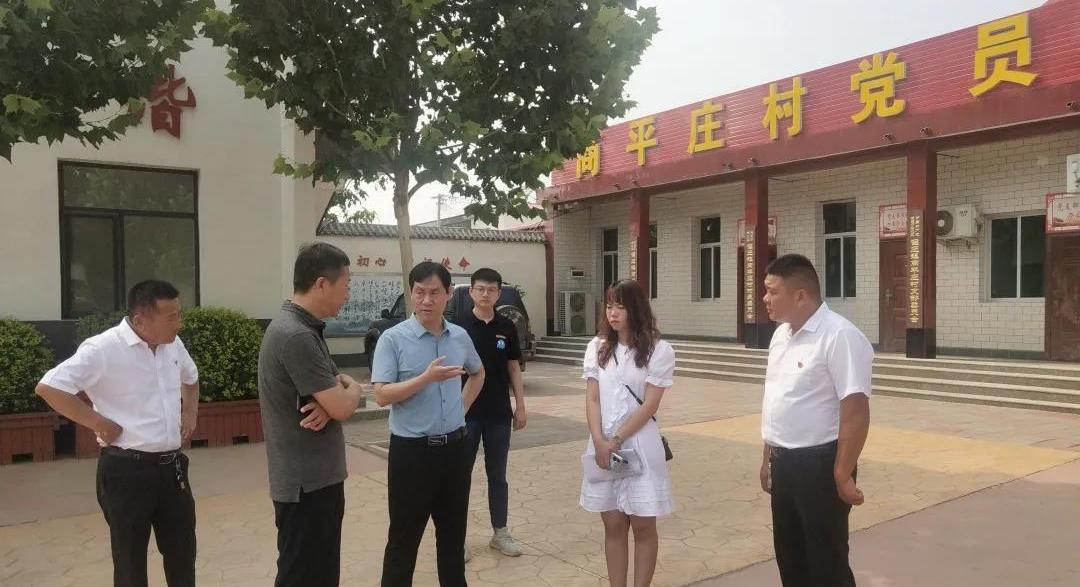 徐水區委常委、組織部部長田立國到崔莊鎮調研