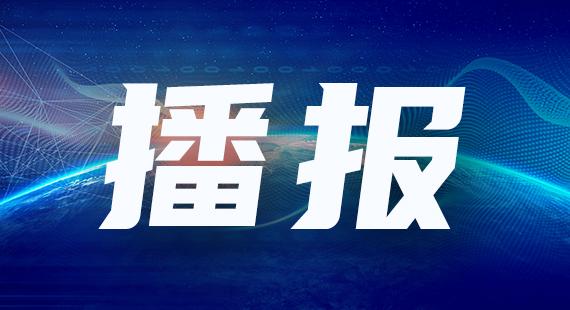 创建省级文明县城公益广告---举手投足见文明
