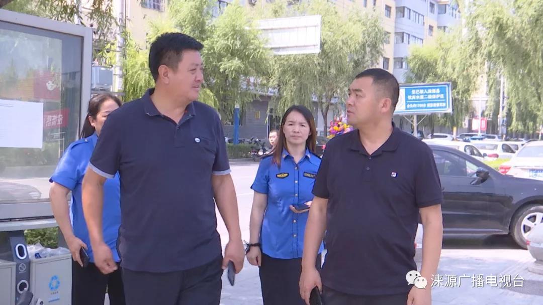 涞源县就创建省级文明县城工作进行实地检查