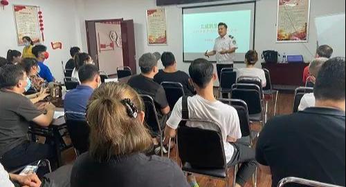 韩庄乡北城枫景社区举办秋季消防安全知识讲座