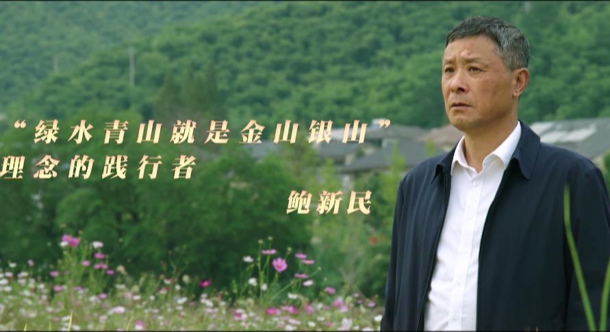 中国农民丰收节感人瞬间——鲍新民