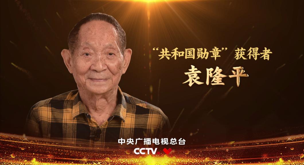 中国农民丰收节感人瞬间——袁隆平