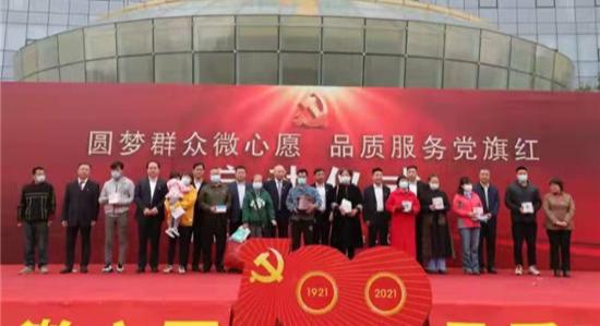 """徐水区:坚持人民至上 群众""""微心愿""""如愿以偿"""