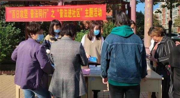 定兴县:普法宣传进社区 法治意识入民心