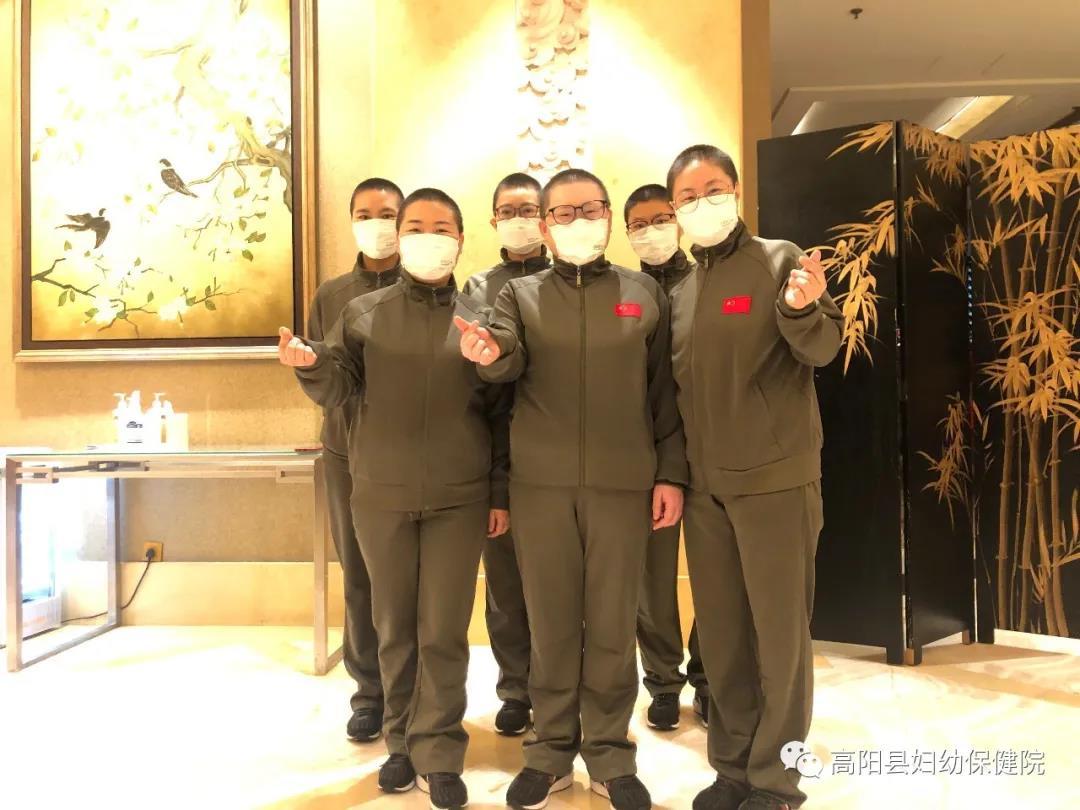 高阳县支援湖北六姐妹医疗队群体.jpg