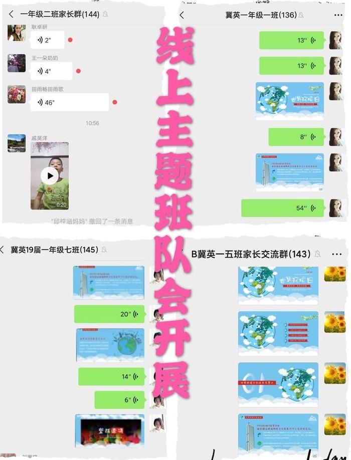 1.1_看圖王.jpg