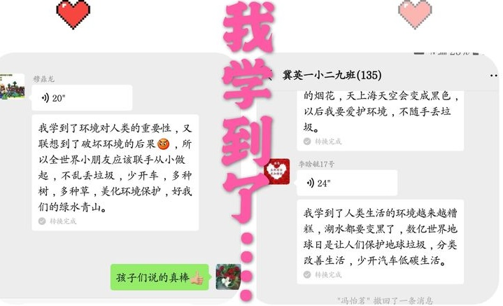 1.2_看圖王.jpg