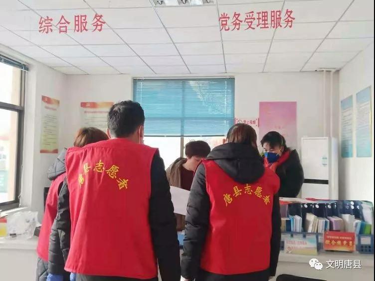 志愿4.jpg