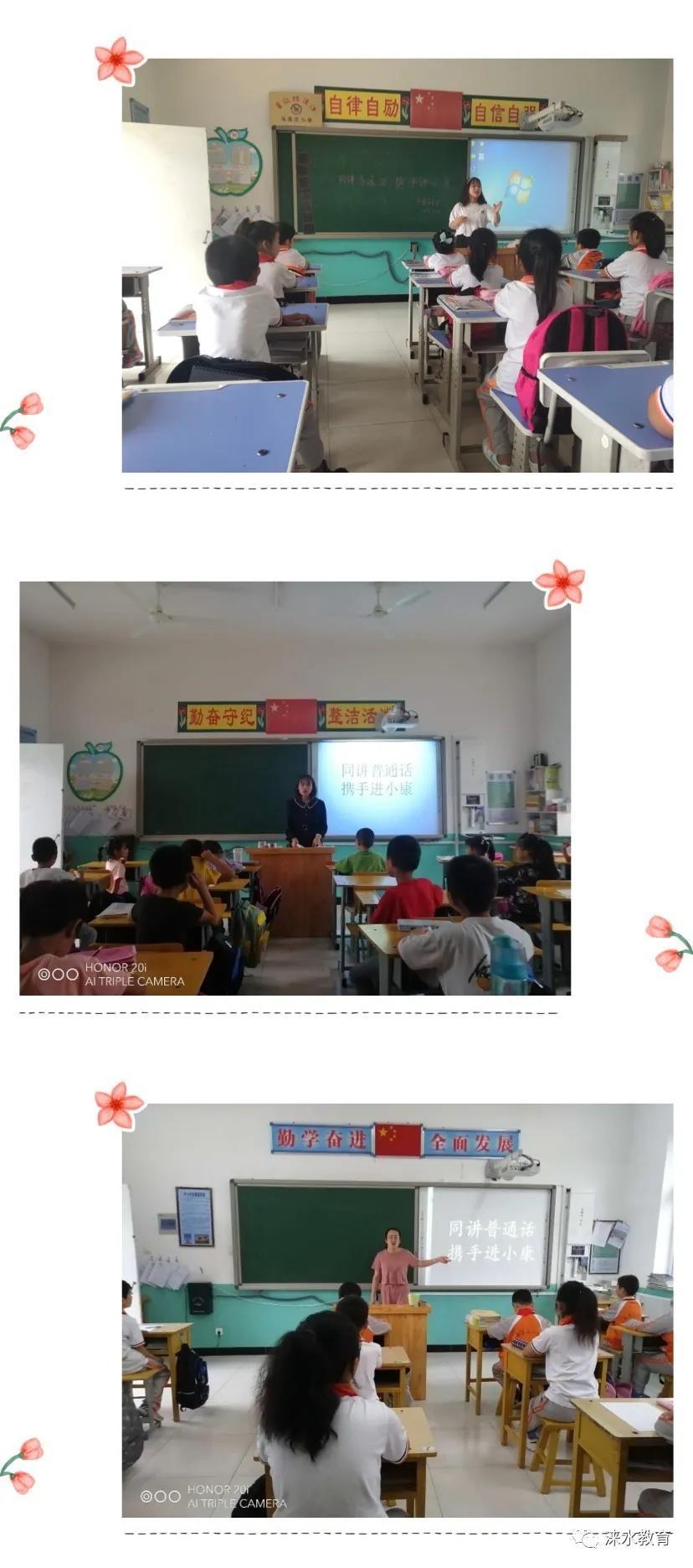 微信图片_20200923163523.jpg