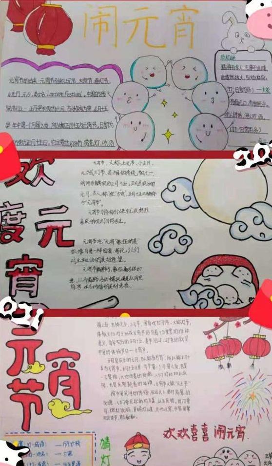 1.2_看图王.jpg